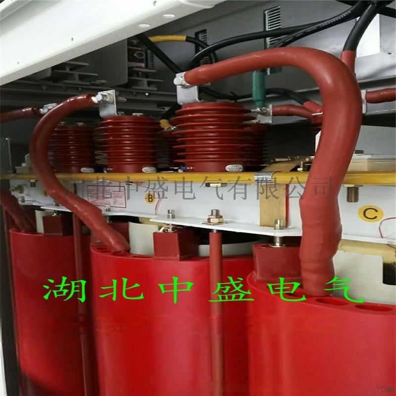 高压动态无功补偿装置户外使用的高压磁控无功补偿柜107351825