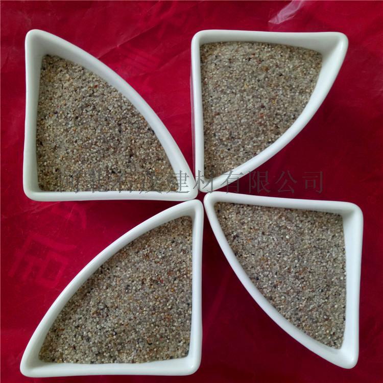 廠家供應質感圓粒砂 天然海沙  水洗圓粒砂802867375