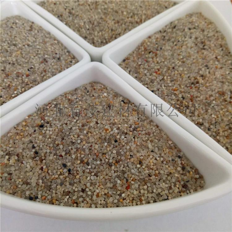 廠家供應質感圓粒砂 天然海沙  水洗圓粒砂87874465