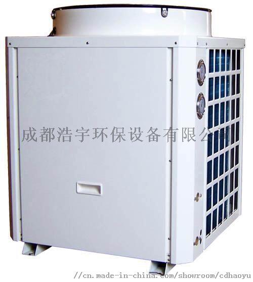 空气能热水器(5P).jpg