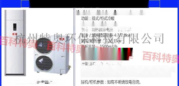 BFKT-12_副本_01.jpg