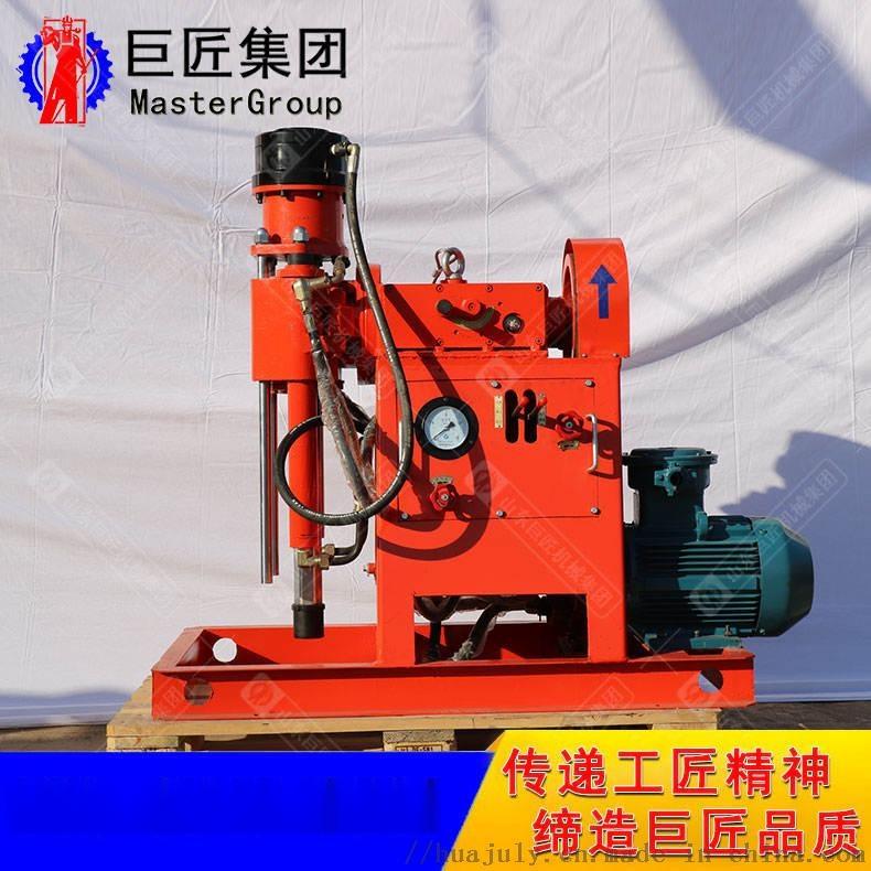 ZLJ350钻机2.jpg