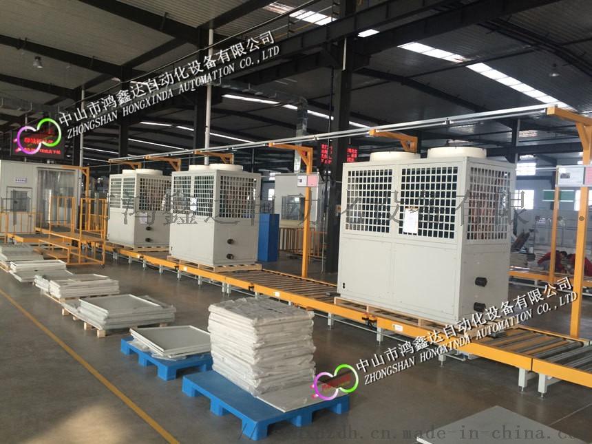 佛山空气能热泵生产线,珠海热泵装配线,热泵检测线107100545