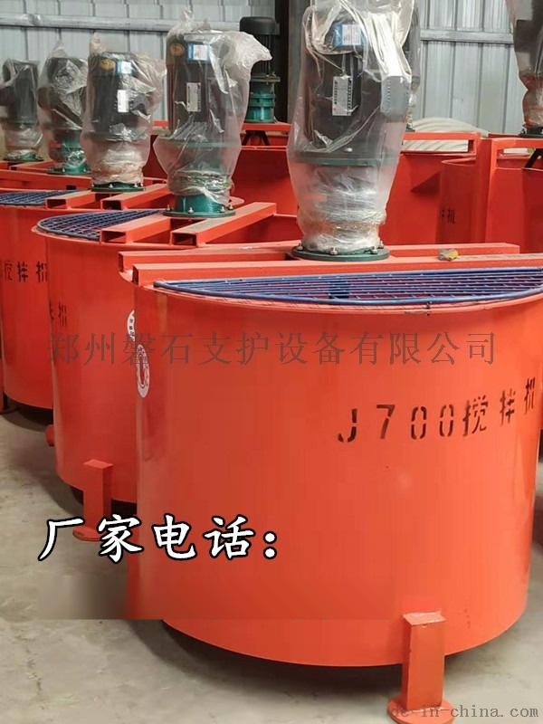 双缸双液注浆机,新型电动注浆泵生产厂家823265812