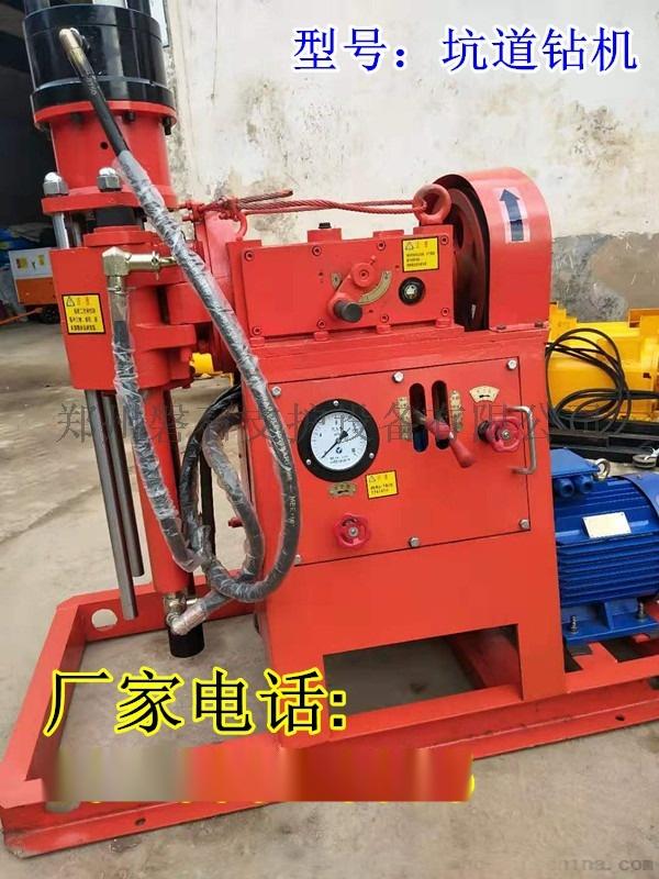 江苏坑道钻机 全液压钻机坑道钻机 双液注浆钻孔设备827171002