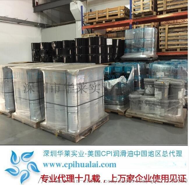 CPI-1520-320/工業合成齒輪油107765645