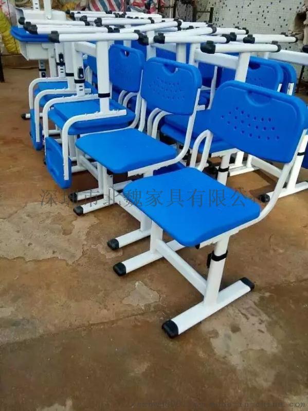 深圳学生升降课桌椅kzy001**课桌椅厂家直销107801315