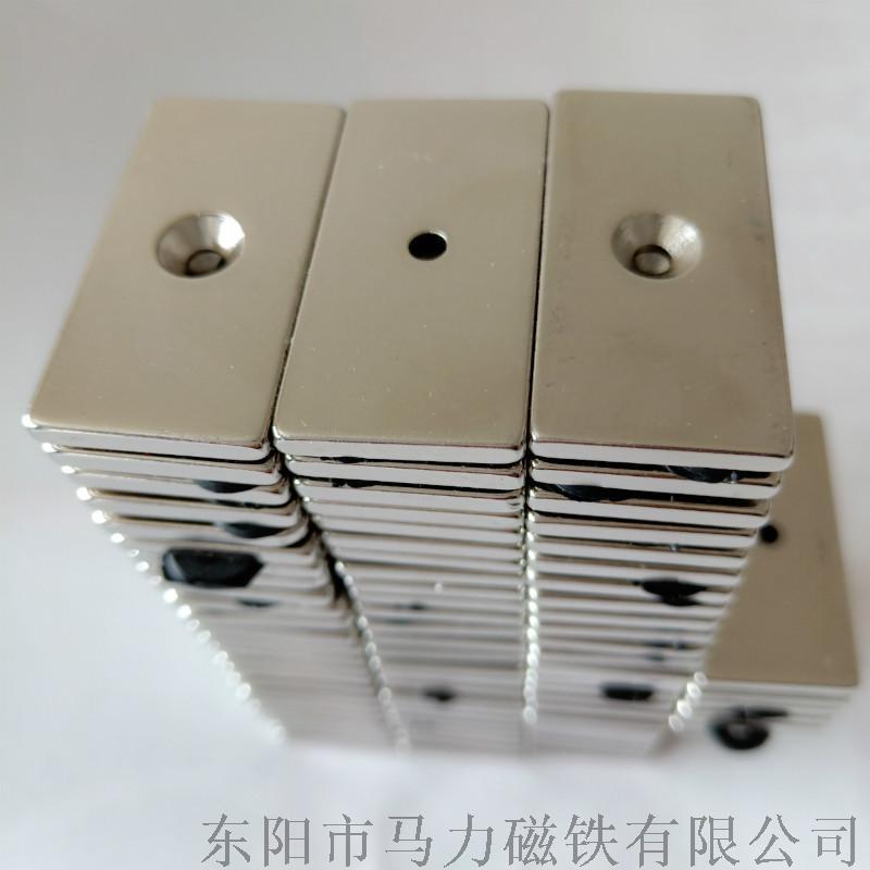 钕铁硼强力磁铁生产厂家 圆柱磁铁107824825