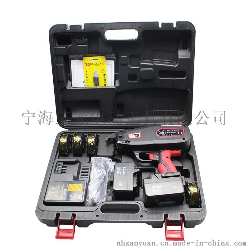 高品质锂电充电钢筋捆扎机762543325