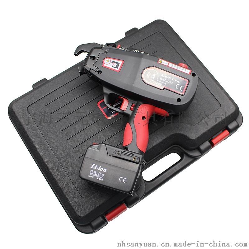 高品质锂电充电钢筋捆扎机762543305
