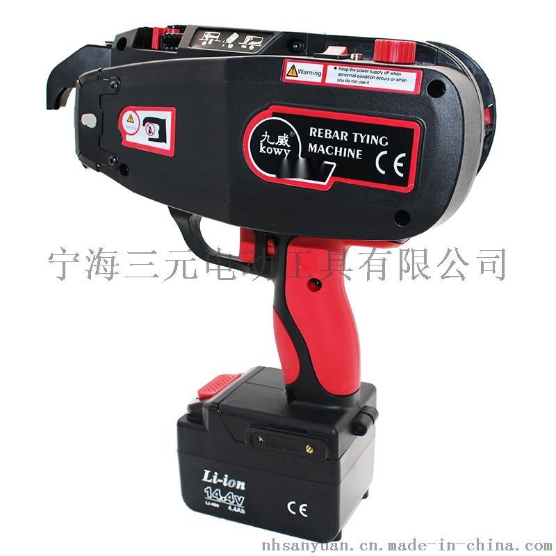 高品质锂电充电钢筋捆扎机762543295