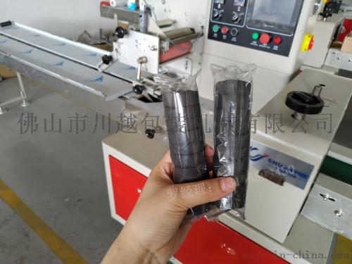阿拉伯水烟炭包装机,水烟炭包装机107948055