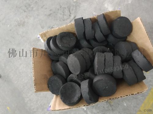 阿拉伯水烟炭包装机,水烟炭包装机107947975