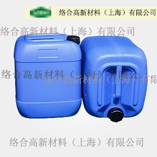 进口双组份固化剂甲基纳迪克酸酐,高温固化830485795