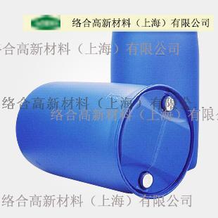 进口双组份固化剂甲基纳迪克酸酐,高温固化830485785