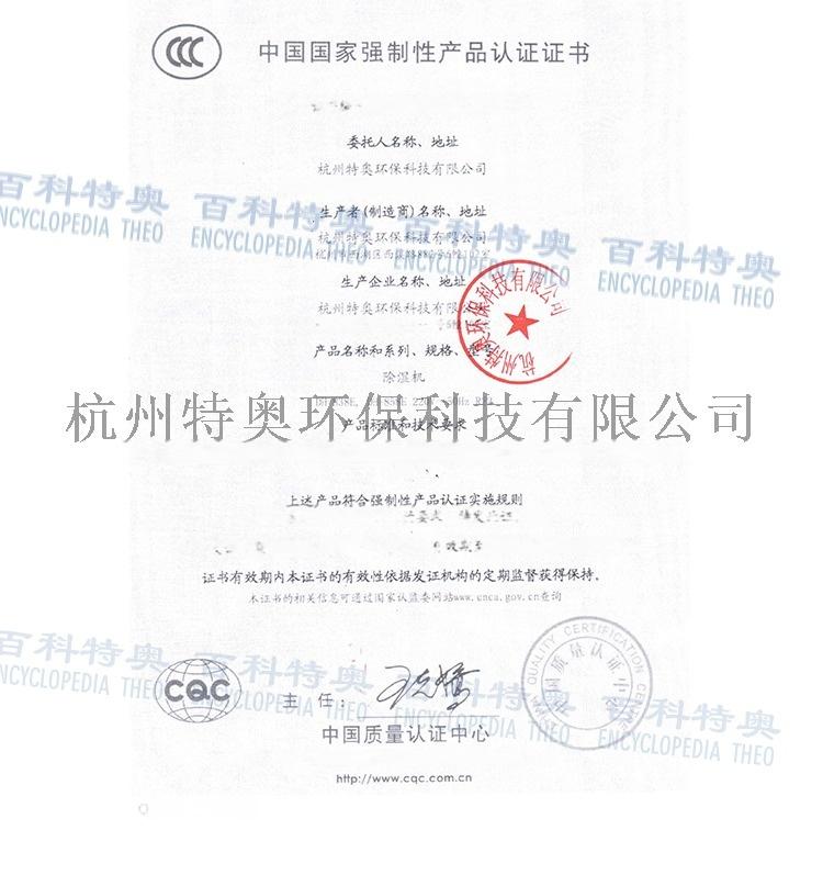 细节合格证_05.jpg