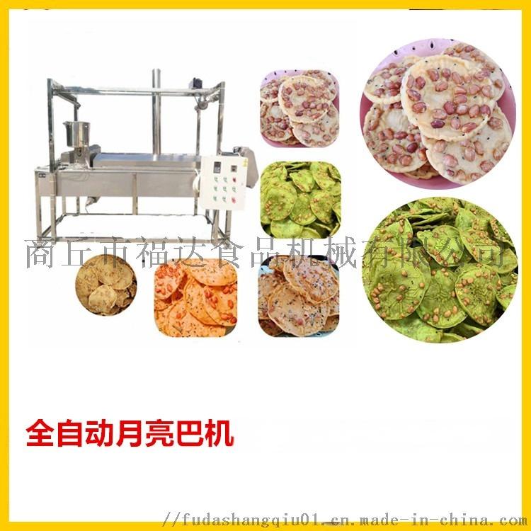 烧液化汽的豆巴机广东梅州兴宁罗浮铜勺饼机器设备.jpg