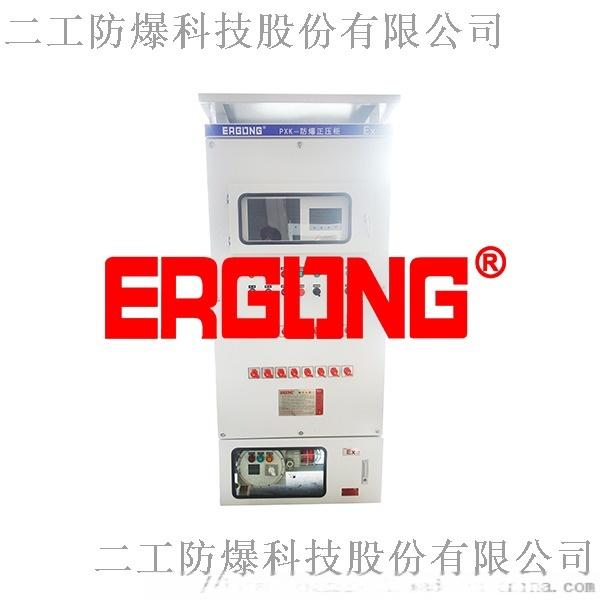 二工電氣Q235鋼板焊接的防爆配電正壓箱櫃107078725