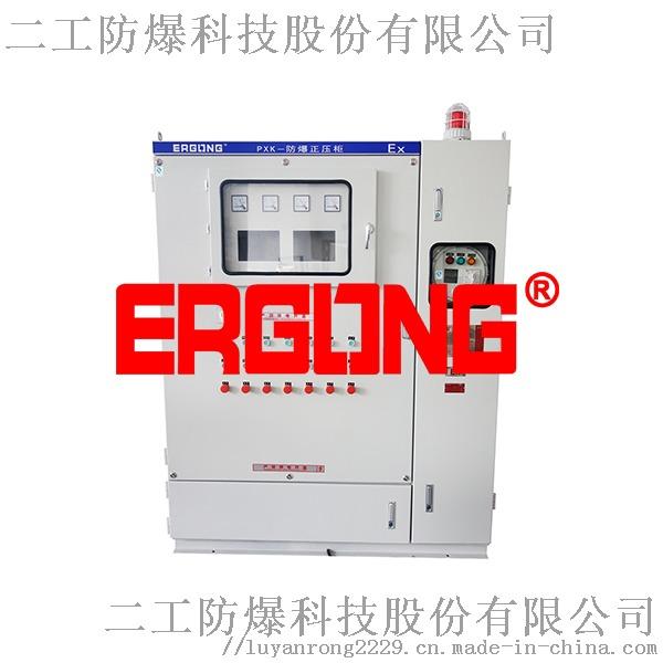 與操作機構互鎖聯動的防爆配電控制正壓櫃107089455