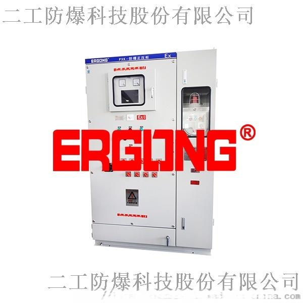 二工電氣Q235鋼板焊接的防爆配電正壓箱櫃836274685