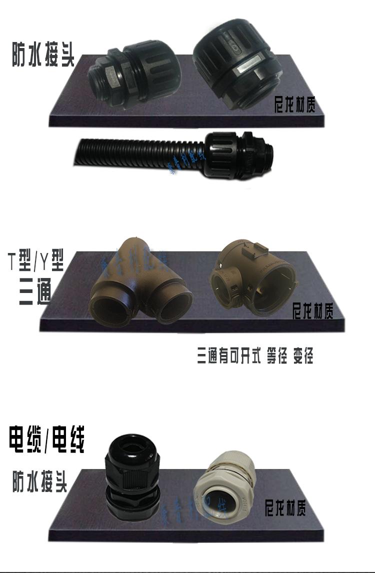 塑料软管末端护套闷头AD18.5106505555