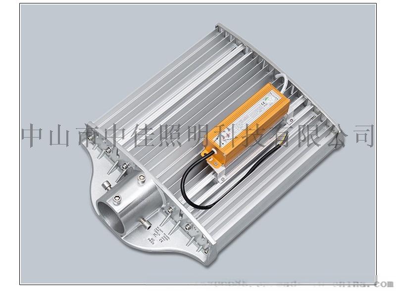 中山LED84W路灯头厂家  型材平板路灯108333885