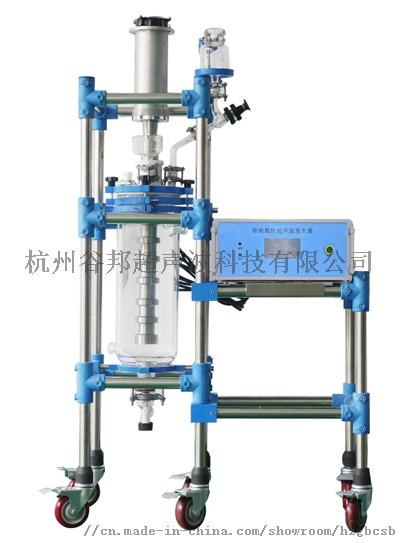 谷邦超聲波染料納米材料分散設備828051252