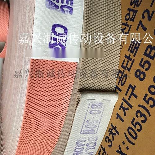 韩国进口BO-501 503 粒面橡胶皮.jpg