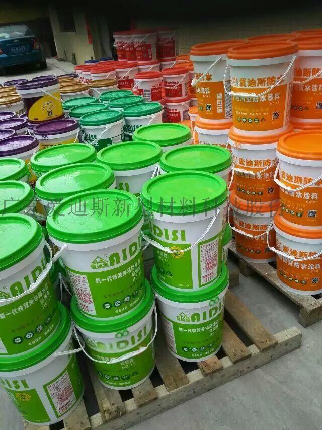 強力瓷磚粘結劑背塗膠(即刷即貼)838792535