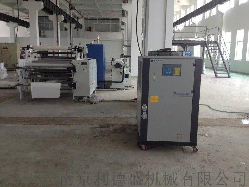 化工專用風冷式冷水機,南京風冷式冷水機廠家838321615