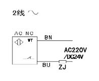 南京尓之特SS2旋转探测仪.jpg3.jpg