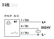 南京尓之特SS2旋转探测仪2.jpg