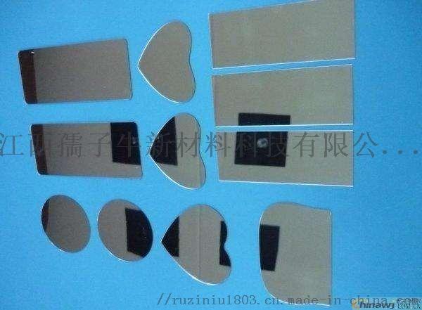 供应PMMA银色亚克力镜面亚克力银色茶色半透明板真空电镀可调光796848575