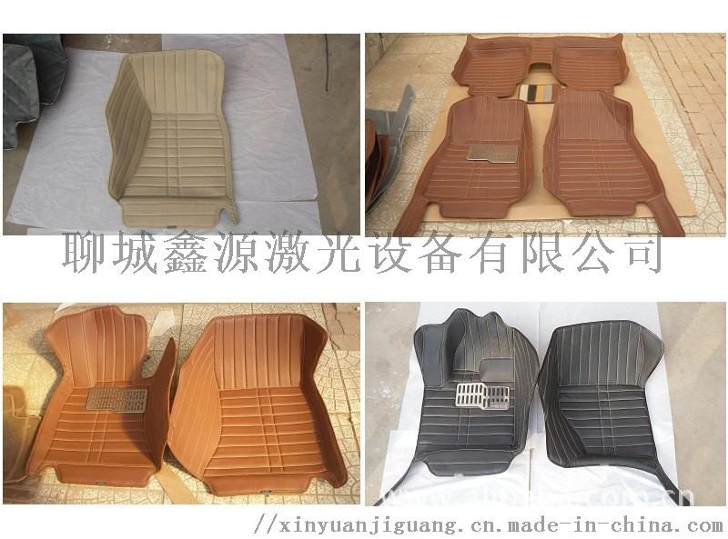 毛绒布料皮革激光切割机自动送料裁床108434852