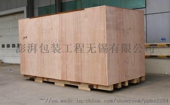 BFE1D434-8F98-4562-94F2-A36EC74EDF5A.JPG