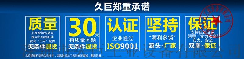电机 马达 喇叭永久充磁 电压稳定 深圳厂家108714735