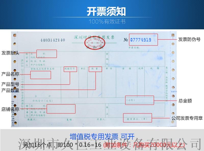 电机 马达 喇叭永久充磁 电压稳定 深圳厂家108714825