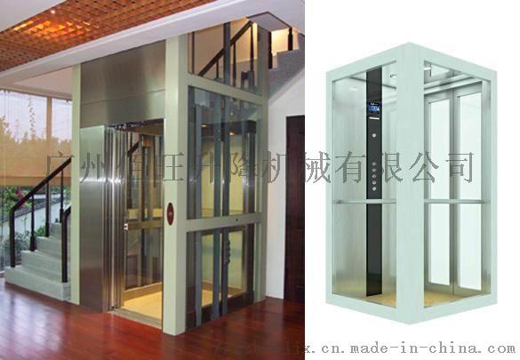 清远家用电梯厂家供应放心品牌无机房小型家用电梯100159195