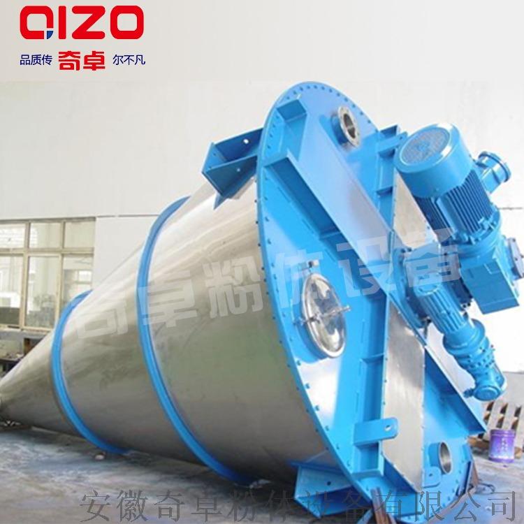 高品质葡萄糖混合机燕麦粉专用快捷省时设备奇卓制造838322595