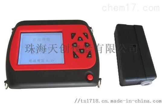 廣東東莞ZT701混凝土一體式鋼筋掃瞄器815161405