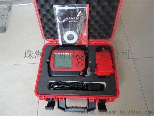 廣東東莞ZT701混凝土一體式鋼筋掃瞄器815161385
