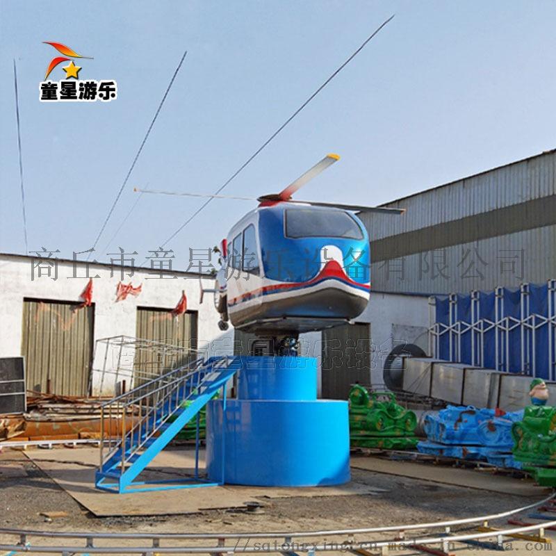 景区游乐设备飞机大战坦克童星厂家规划报价824165582
