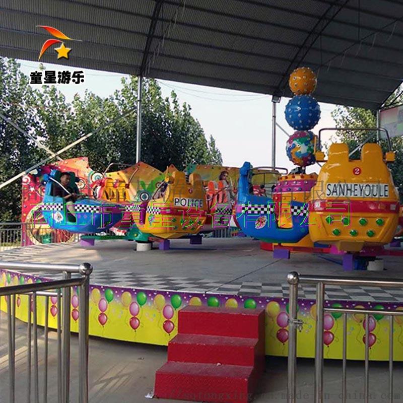 游乐场游乐设备霹雳转盘童星游乐设备厂家定做102734112