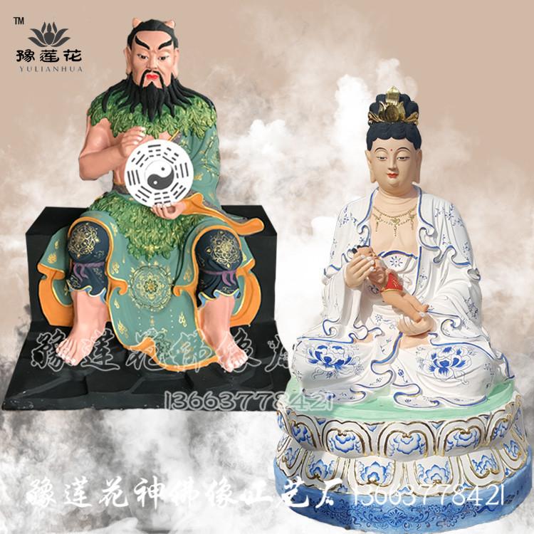 750-伏羲人祖爷、女娲3.jpg