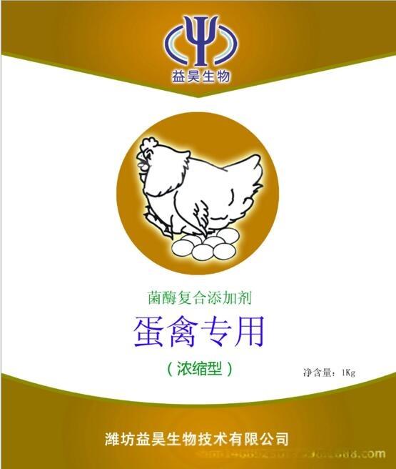 肉禽複合菌廠家 肉雞益生菌生產廠812169192