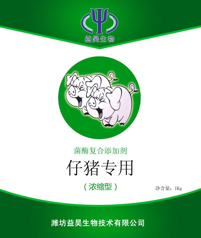 仔豬微生態製劑廠家 調節腸道用乳仔豬微生態製劑812167872
