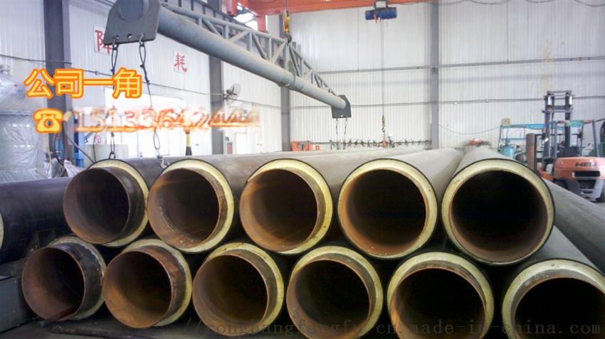 黑河聚氨酯热水保温管,预制直埋保温管88976862