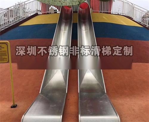 深圳公園直板不鏽鋼滑梯非標定製包安裝827108902