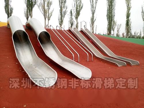 深圳公園直板不鏽鋼滑梯非標定製包安裝827108912
