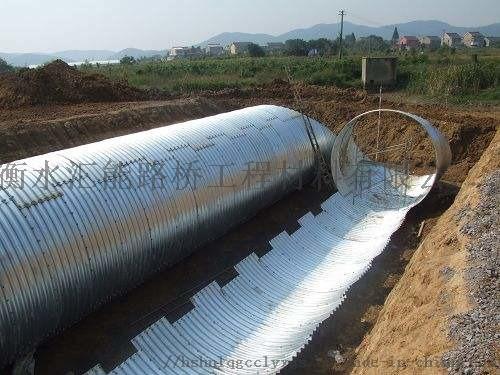 汇能钢波纹管涵钢波纹管 河北汇能钢波纹管773066752